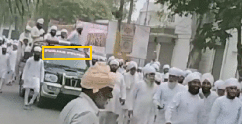 'Punjab Police' can be seen written on a car in the viral video.
