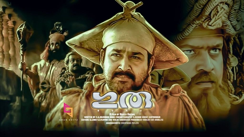 Mohanlal's 'Guru' Reflects On Communal Riots And Is Still Relevant