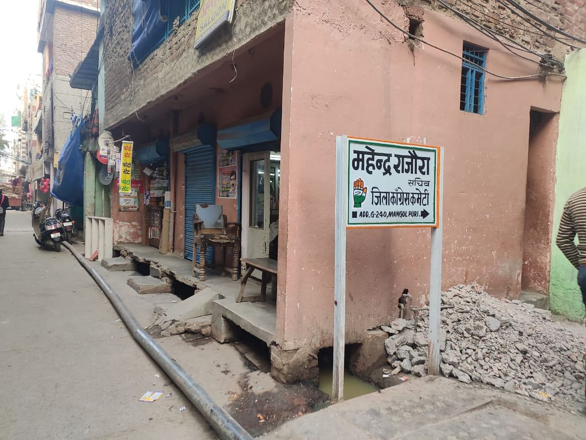 The administration of the nearby government school remains unsympathetic to residents' concerns.