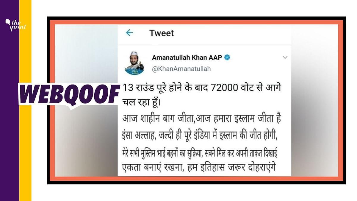 Fake Communal Tweet Shared in the Name of AAP MLA Amanatullah Khan