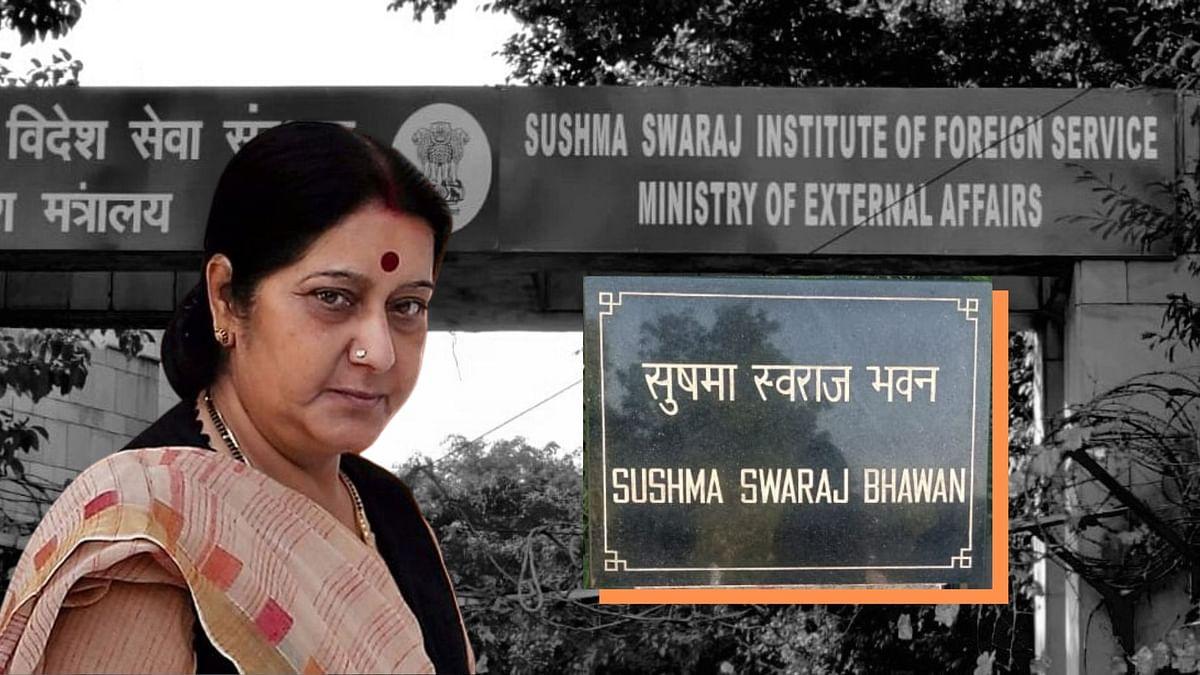 Sushma Swaraj.