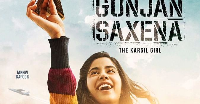 Gunjan Saxena The Kargil Girl Release Date Dharma Announces Release Date For Janhvi Kapoor Starrer Gunjan Saxena The Kargil Girl