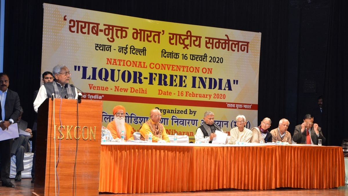 """Bihar Chief Minister at a convention on """"liquor-free India"""" in New Delhi on Sunday, 16 February."""