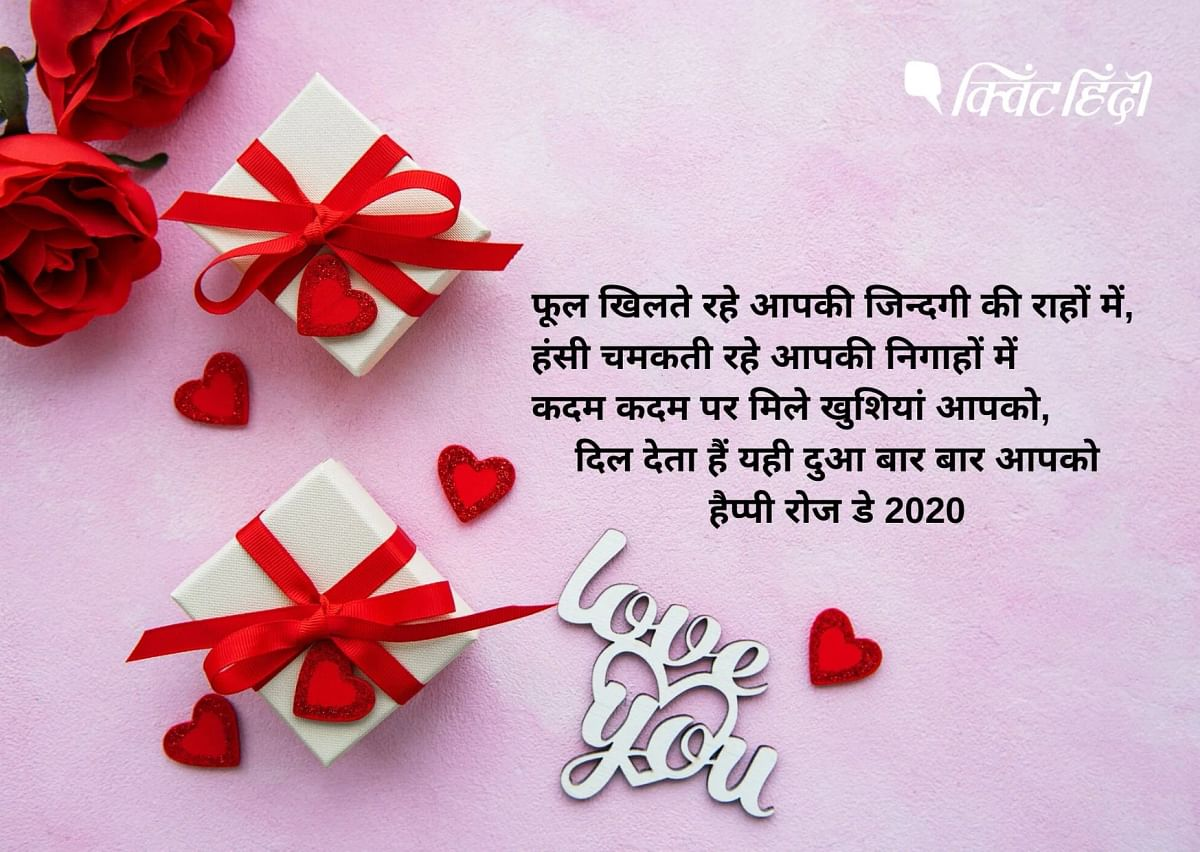 Rose Day Wishes in Hindi.