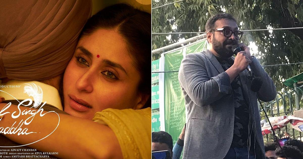 Today's Entertainment News: Kareena Kapoor's 'Laal Singh ...