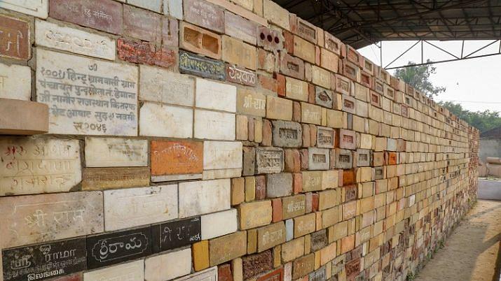 A wall of bricks bearing 'Shri Ram' chants seen at the Ram Janmabhomi Nyas-run workshop at Karsevakpuram in Ayodhya .