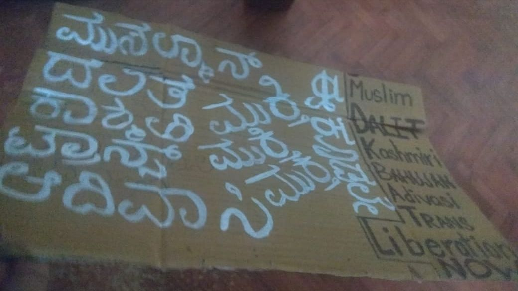 Suo Moto Case Against B'luru Protester Over 'Free Kashmir' Poster