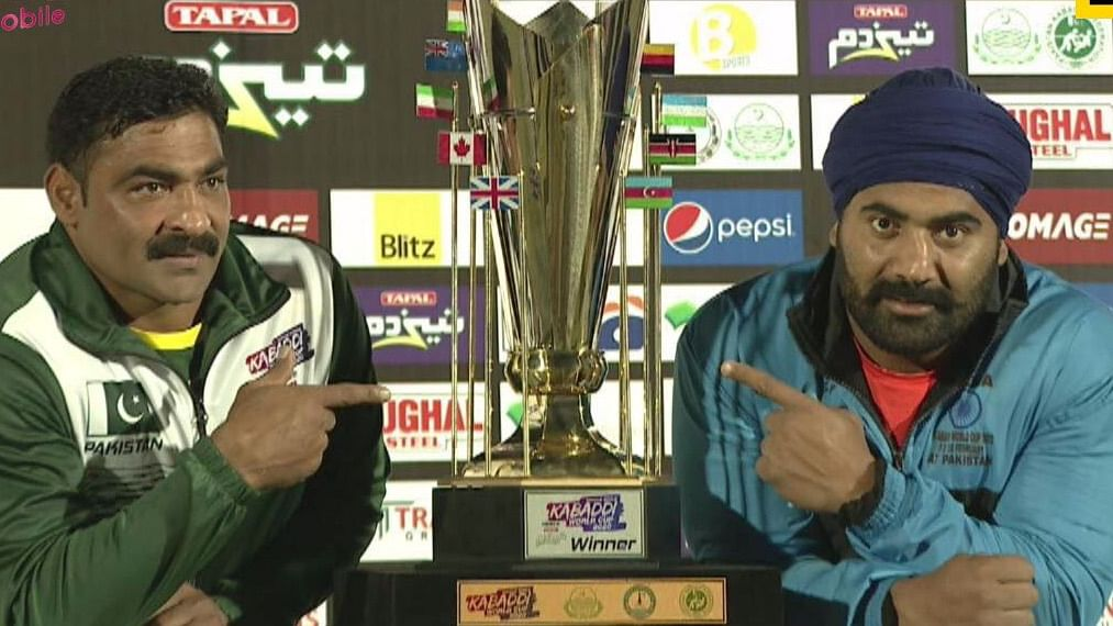 Pakistan defeated India and won 43-41 in the final of the World Cup on Sunday in Lahore's Punjab Stadium.