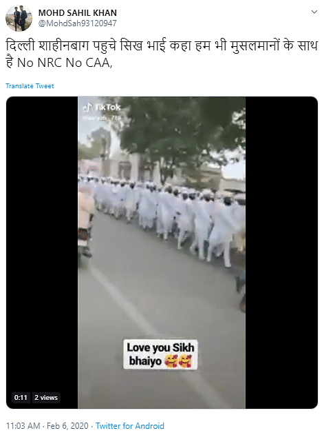 CAA: No, This Video Doesn't Show Sikhs Reaching Shaheen Bagh