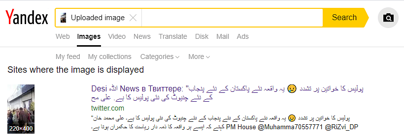 Yandex reverse search led us to a tweet that hinted that the video is from Chiniot.