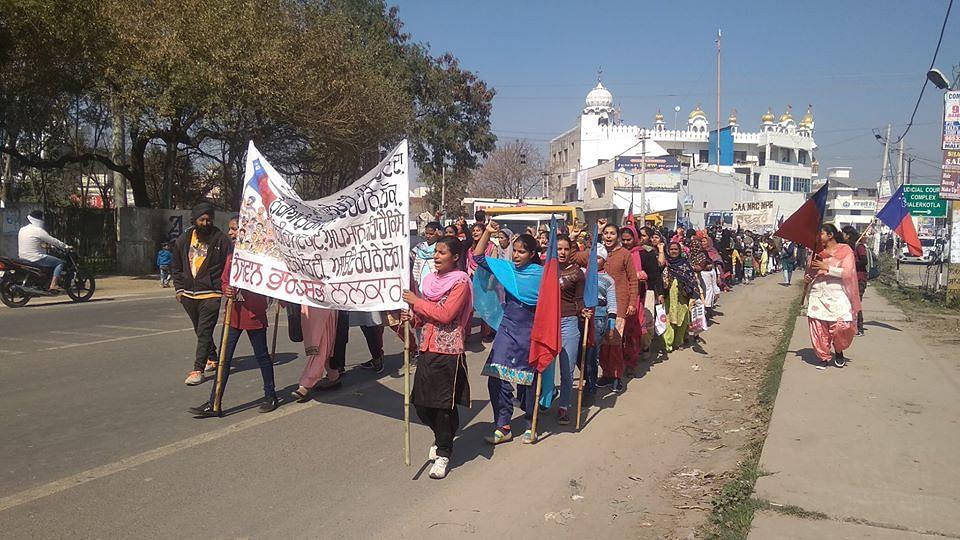 Protest by Punjab Students' Union – Lalkaar in Malerkotla, Punjab