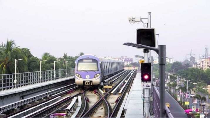 The first phase of the East-West Metro corridor was inaugurated in Kolkata on 13 February.