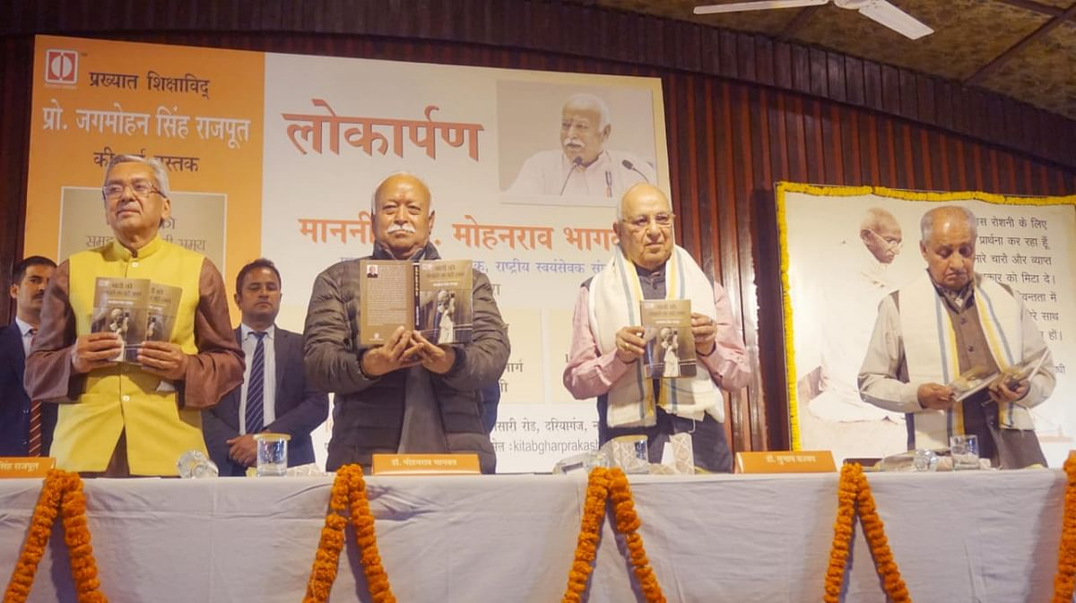 (left to right) Jagmohan Singh Rajput, Mohan Bhagwat and Subhash Kashyap at the book inauguration on 17 February.