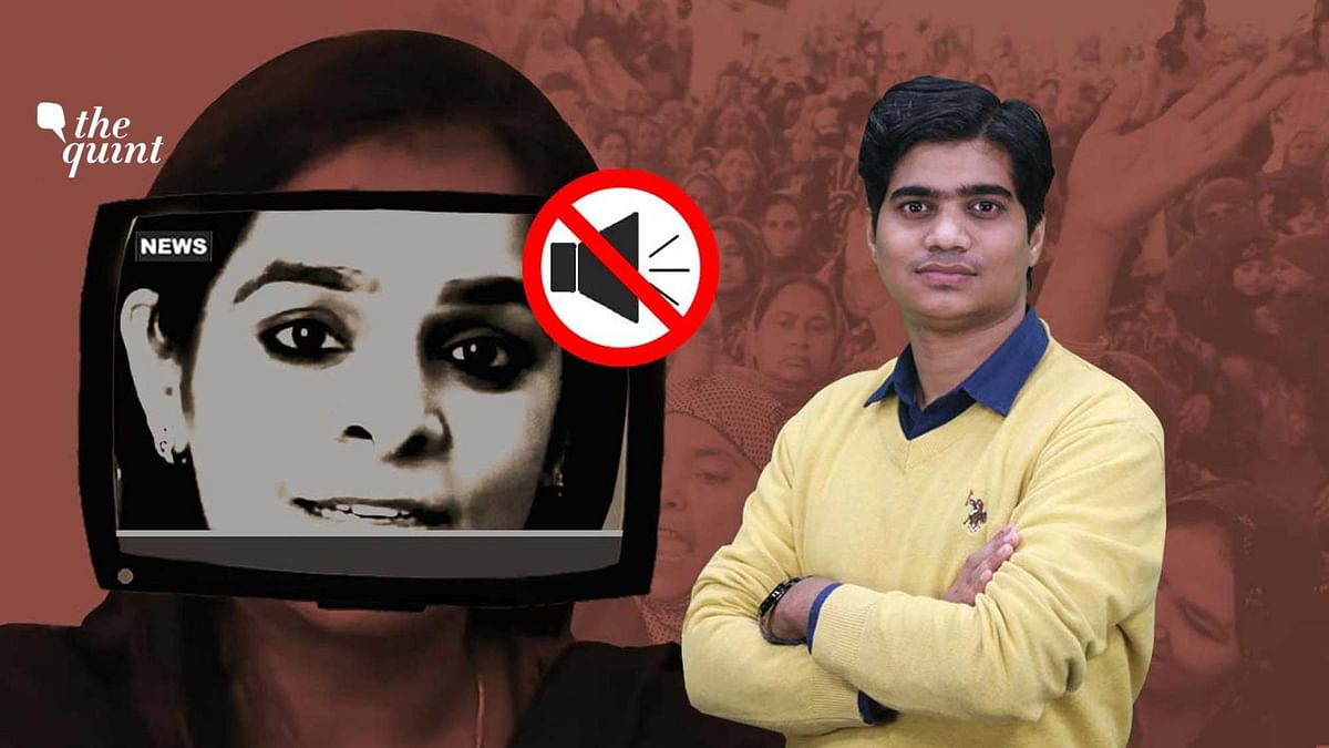 Why Was Gunja Kapoor's Detention Not Covered by Mainstream Media?