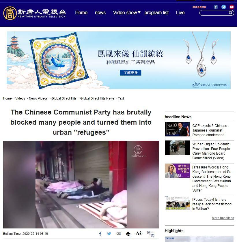 Corpses of Wuhan Coronavirus Patients Dumped on Roads? Fake Alert