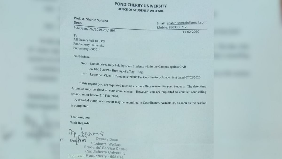 This circular was to change the narrative of the protests against the controversial Citizenship Amendment Act (CAA), students alleged.