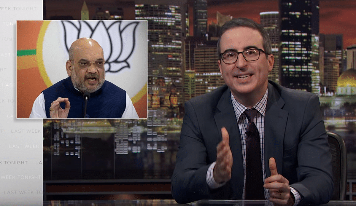 John Oliver referred to Union Home Minister Amit Shah  in context of his speeches on CAA and NRC.