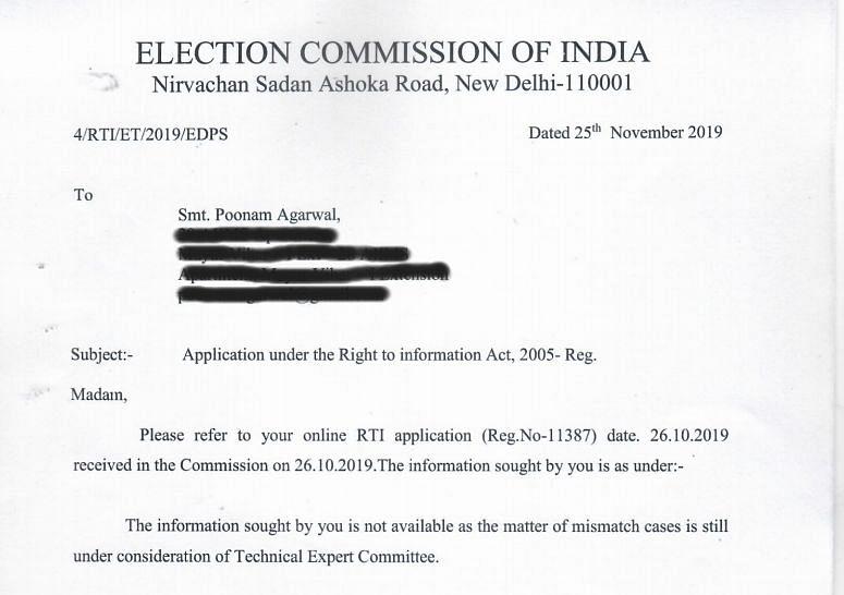Screenshot of EC's RTI reply on the EVM-VVPAT mismatch inquiry.