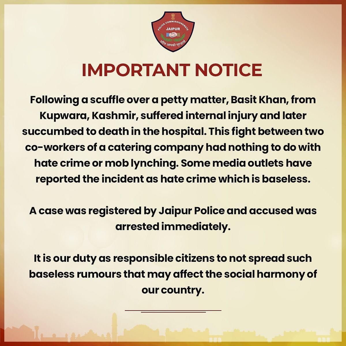 Kashmiri Boy's Death: Jaipur Top Cop Counters 'Hate Crime' Claim