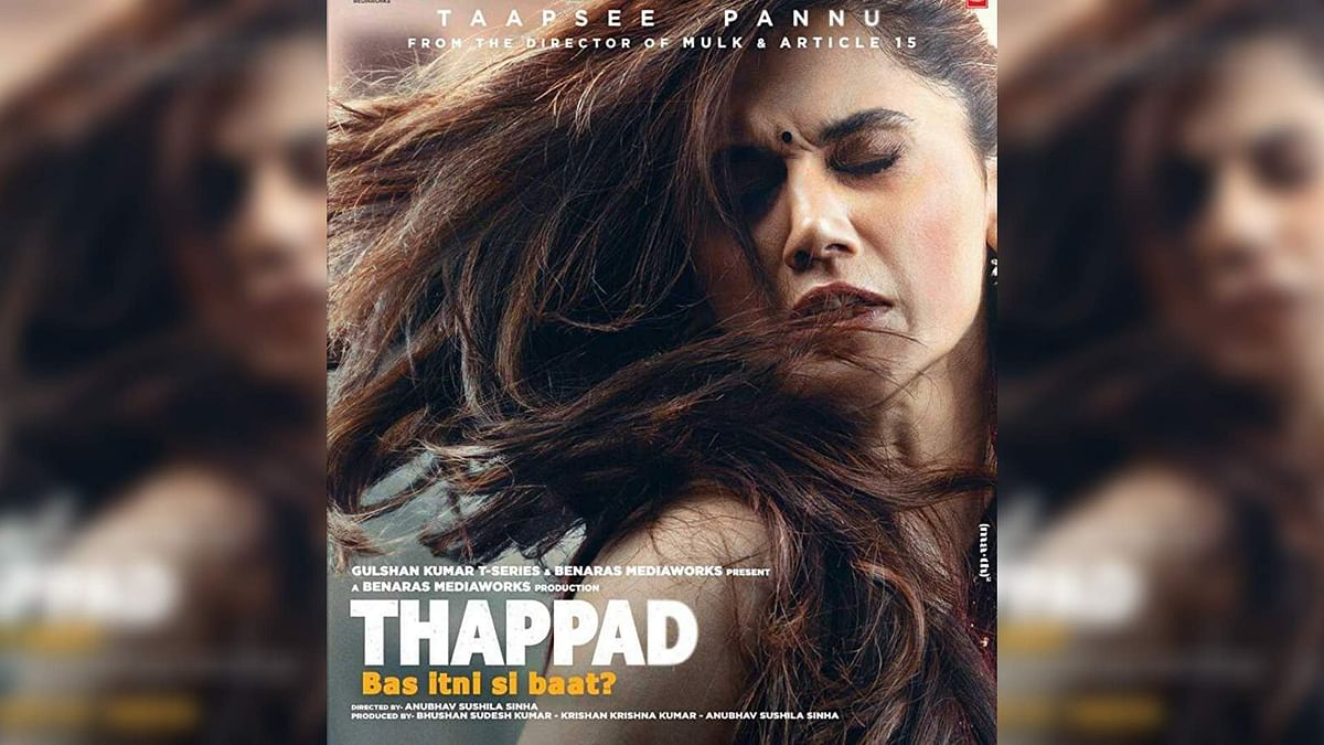 Taapsee Pannu's <i>Thappad </i>has been declared exempt from SGST in Madhya Pradesh.