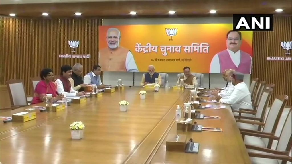 A meeting of BJP Central Election Committee is underway at party headquarters. Image used for representation.