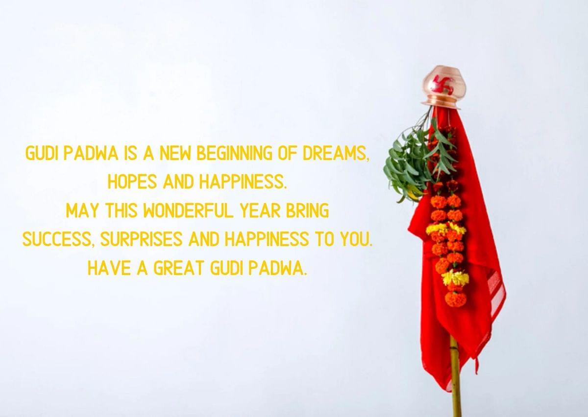 Gudi Padwa Wishes in English