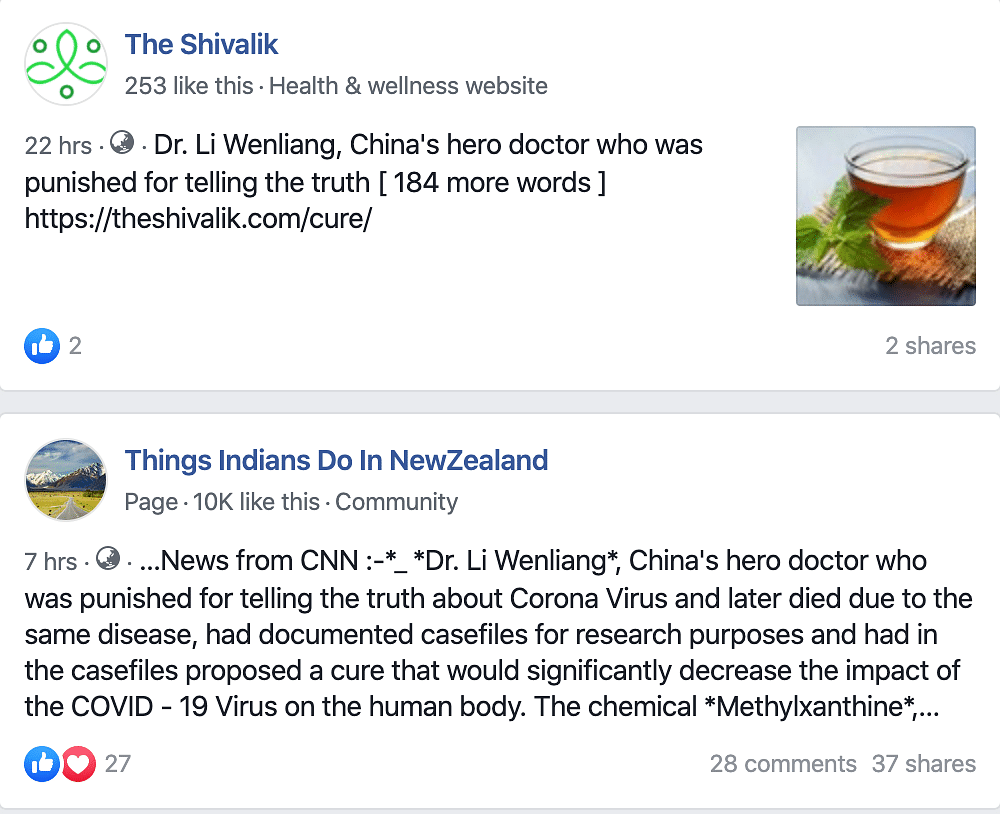 Docs Say No Data to Claim Tea Can Cure COVID-19, It's a Fake Msg