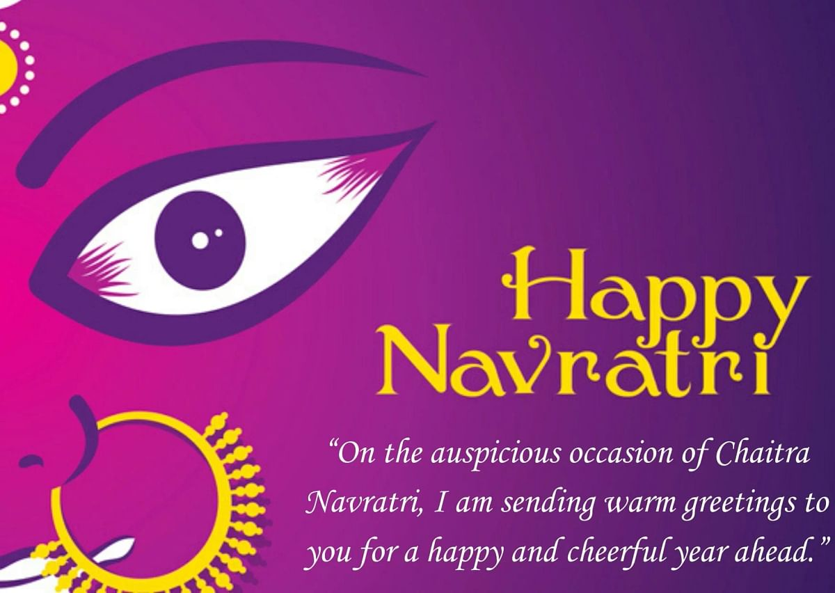 Chaitra Navratri WIshes in English