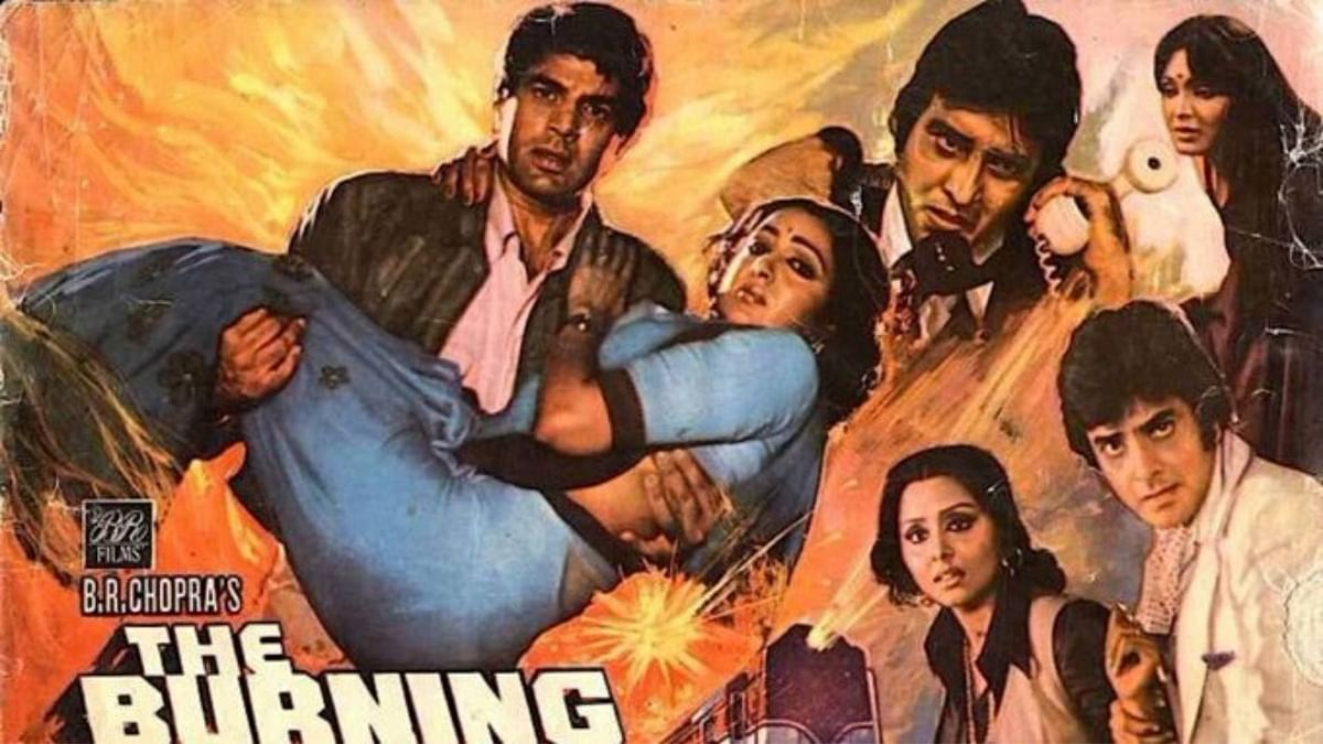 Juno Chopra, Jackky Bhagnani  to Remake 'The Burning Train'