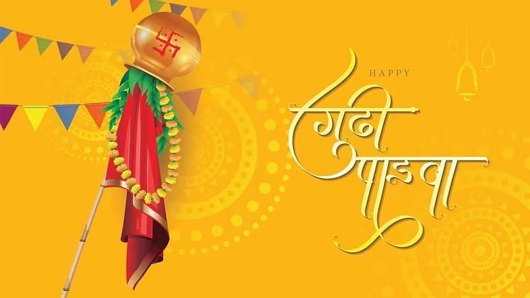 Happy  Gudi Padwa 2021 : Image, wishes and quotes for friends and family.