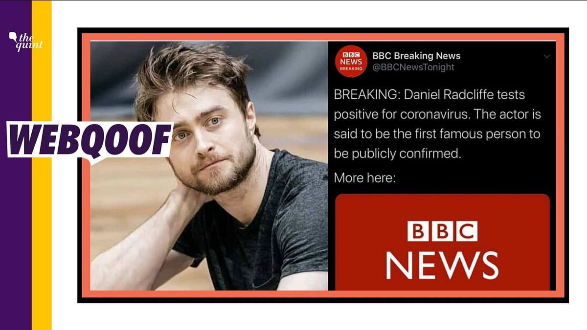 Daniel Radcliffe Tested Positive for Coronavirus? Here's the Truth