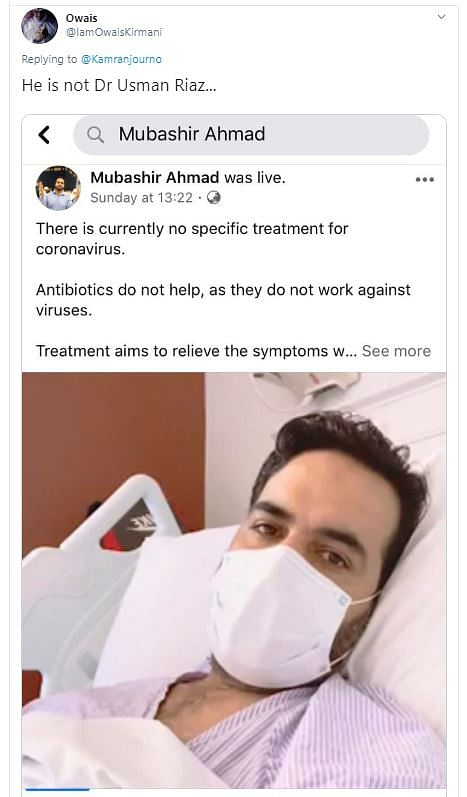 Video of UK Patient Shared as Pak Doctor's Appeal Before Death