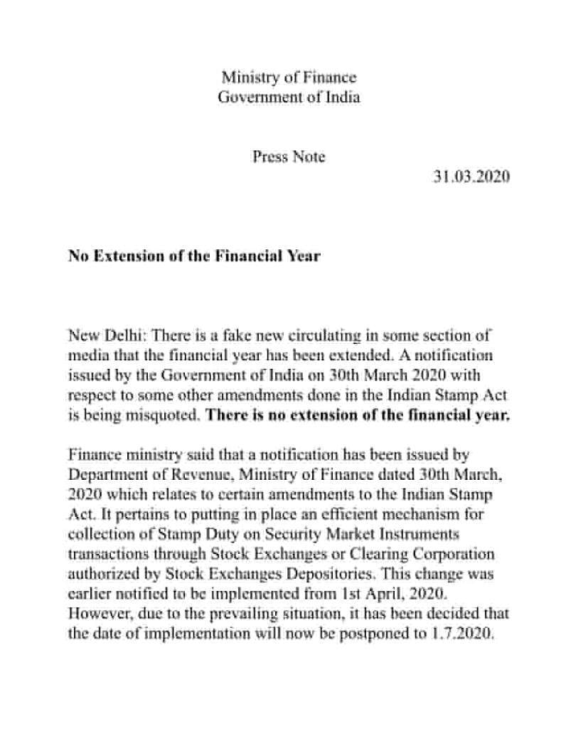 Financial Year Changed to 1 July? Finance Ministry Says It's Fake!