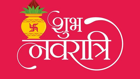 Durga Ashtami will be celebrated on 1 April of Chaitra month this year.