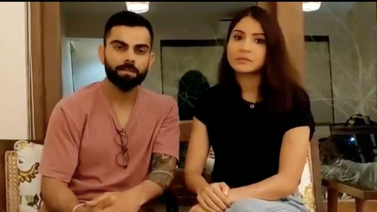 Virat Kohli and Anushka Sharma urge fans to stay at home.