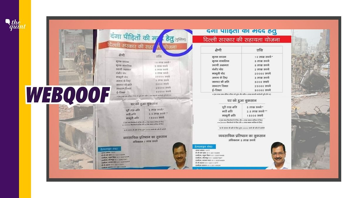 AAP Providing Relief Aid to Only Muslims? Newspaper Ad is Edited