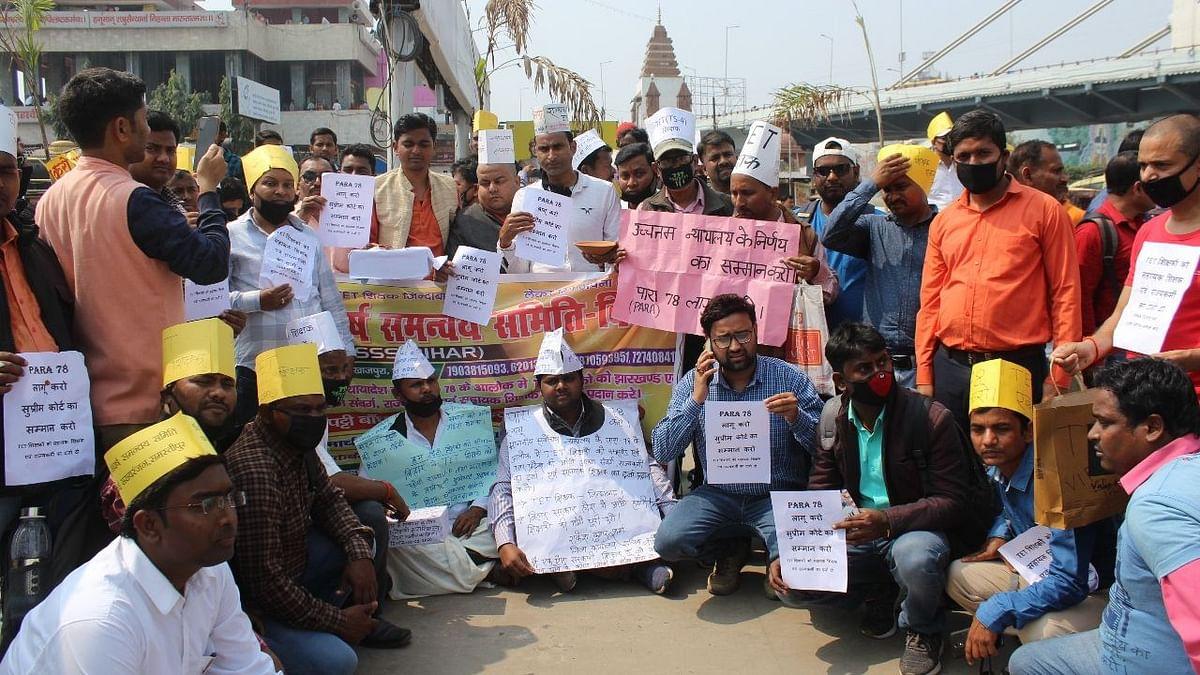 Strike by 4 Lakh Teachers Brings Bihar Schools to a Standstill