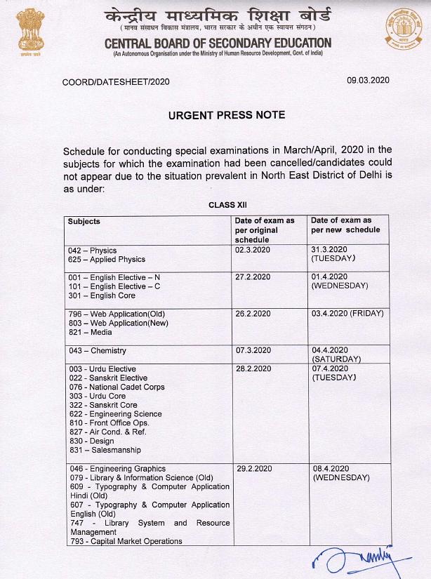 Northeast Delhi: CBSE Announces New Dates For Class 10, 12 Boards