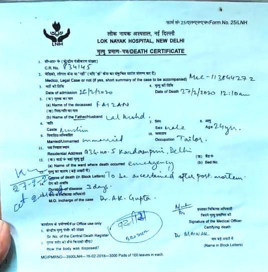 Death certificate of Faizan.