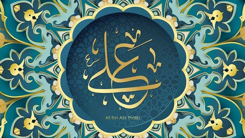 Hazrat Ali (Ali Ibn Abi Talib) Birth Anniversary