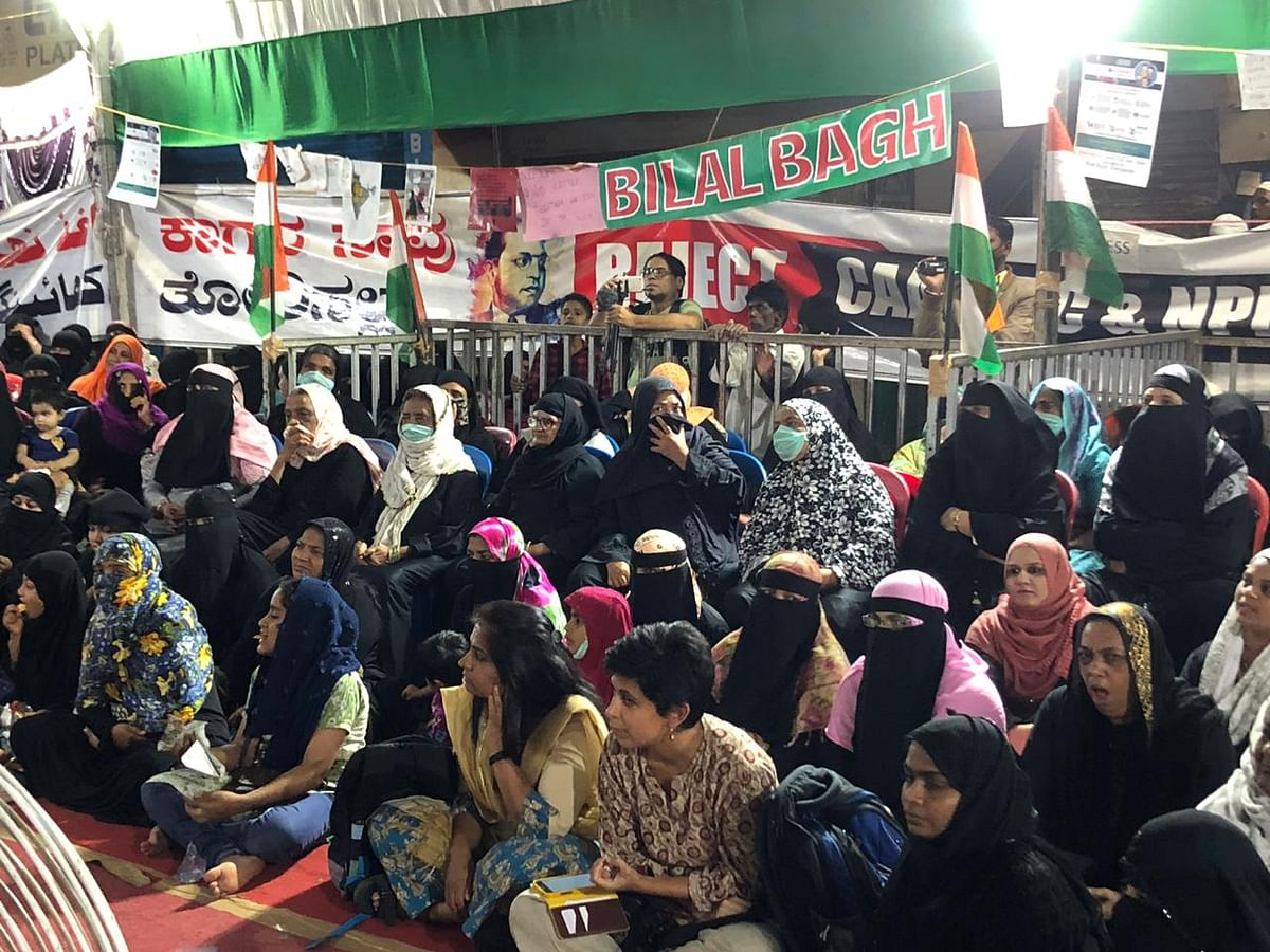 The women in Bilal Bagh have refused to call off the protest till Shaheen Bagh does.