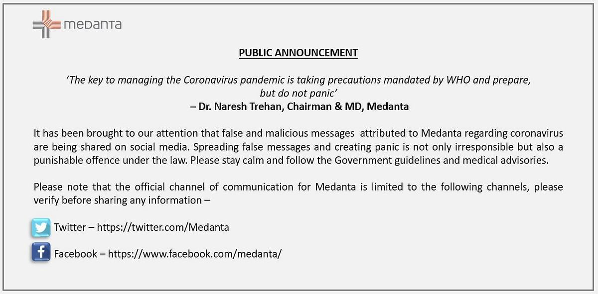The statement issued by Medanta Hospital.