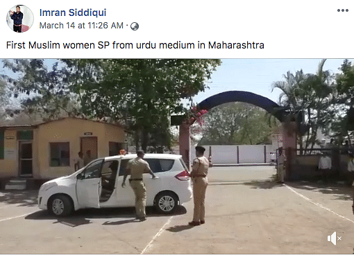 Girl Made DSP for a Day Used to Show Muslim SP Didn't Wear Uniform