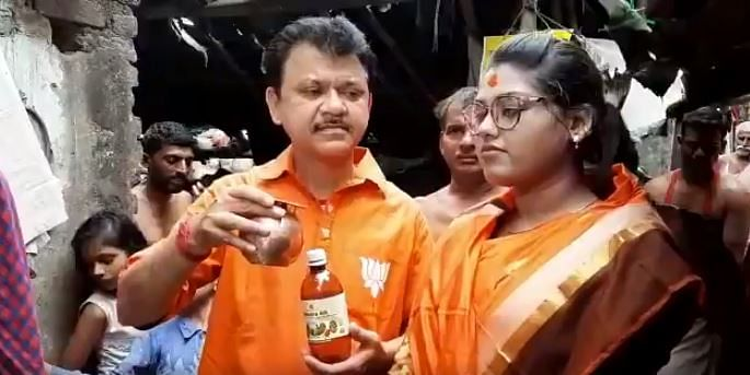 BJP Leader Arrested for 'Gaumutra' Event After Volunteer Falls Ill