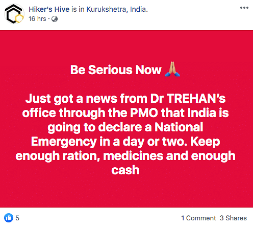 COVID-19: Did Naresh Trehan Say India Will Declare Emergency? Nope