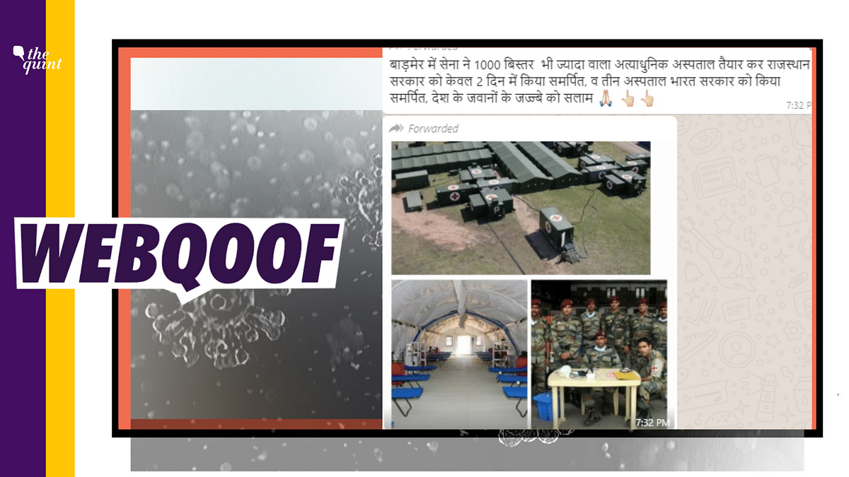 Did Indian Army Set Up 1000-Bed Quarantine Facility in Barmer? No!