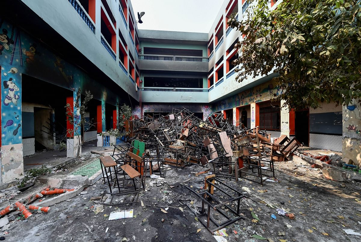 A vandalised DRP school.