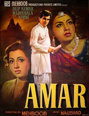 Nimmi with Dilip Kumar and Madhubala on the poster of <i>Amar.</i>