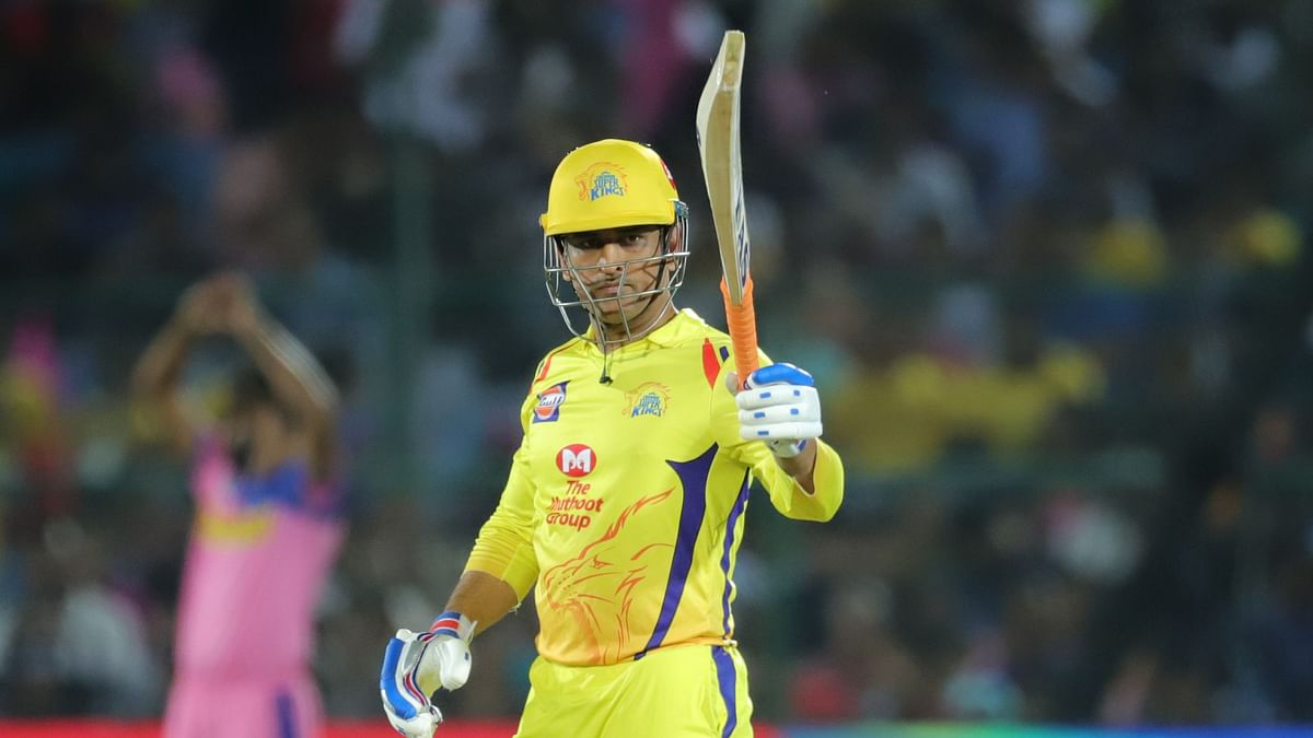 Watch video: MS Dhoni hit six sixes during a practise session for Chennai Super Kings.