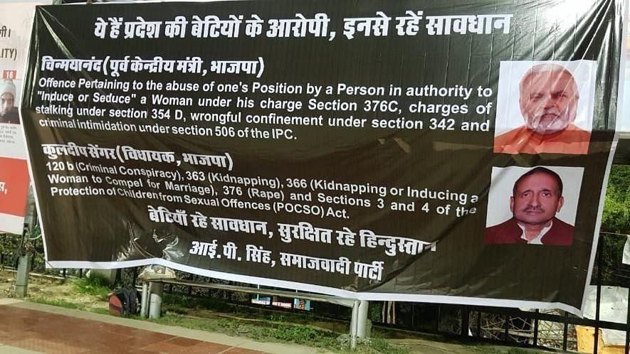 SP Leader Uses Banner to Rebut UP Govt's Name & Shame Hoardings